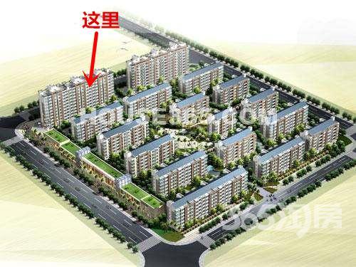 康顺园3室2厅2卫133平方产权房毛坯电梯九楼