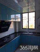 朝南大次卧大阳台带电梯 温馨如家 阳光充足 干净卫生