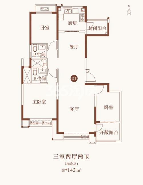 恒大悦龙台三室两厅两卫142㎡