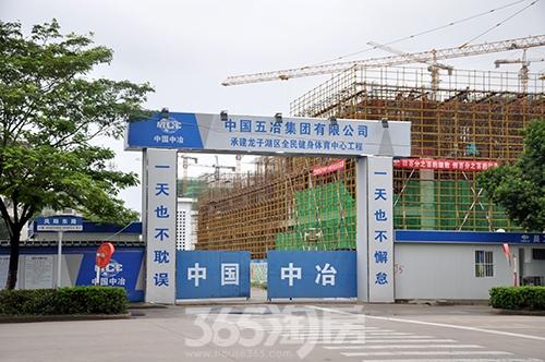 (龙子湖区全民健身体育中心 365淘房 资讯中心)
