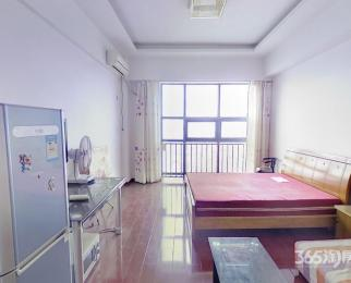 首付50万 70年产权公寓急售 可落户口 不占学区 随时看房