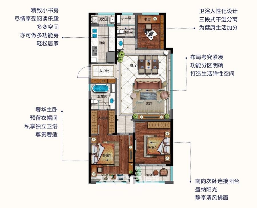 卓瑞北宸新里城C3面积约123平户型图