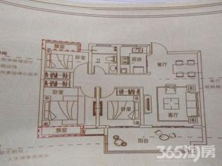 亿 恒精 选房+地矿家园+南北三居室+全新家具家电+拎包入住