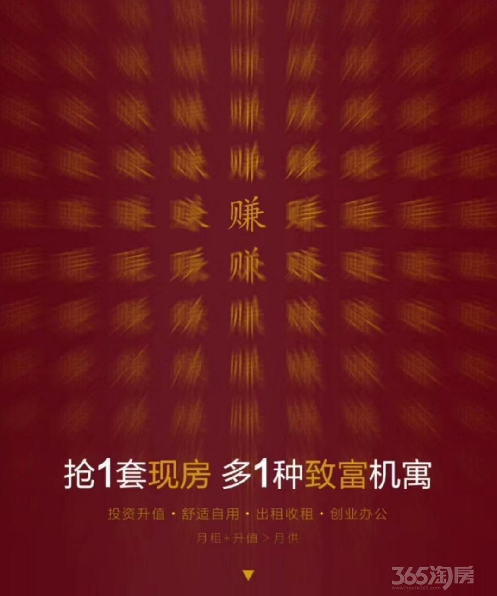 吴中区阳光天地商业广场52�O
