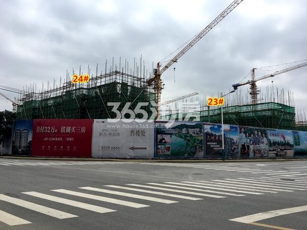 新力帝泊湾23#、24#楼小高层工程进度实景(2018.3摄)