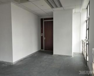 华邦国际公司培训办公楼整租简装
