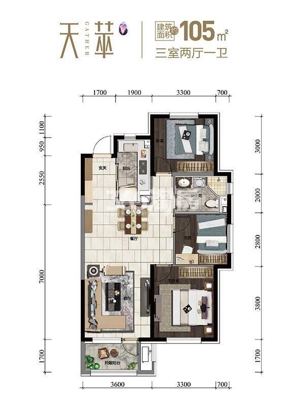 天萃3室2厅1卫105㎡