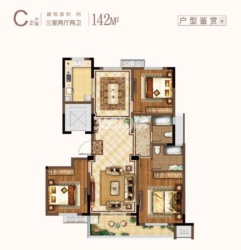 拓基·鼎元世家C2户型三室两厅两卫142㎡