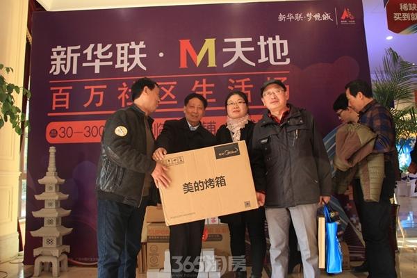 新华联M天地临街金铺推介会(2018.1摄)