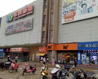 殷巷苏果超市可做餐饮门面