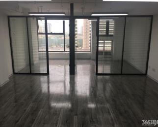 大行宫地铁口 远洋国际中心 精装 70平80平140平320平电梯