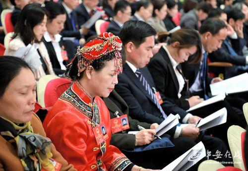 安徽省十三届人大一次会议隆重开幕