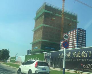 省政府旁 4.5米挑高精装公寓 新风系统 冷暖双供