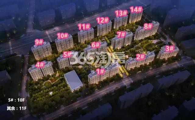 中海云麓公馆鸟瞰图