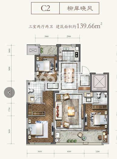 绿城新兴玉园C2三室两厅两卫139.66㎡户型图
