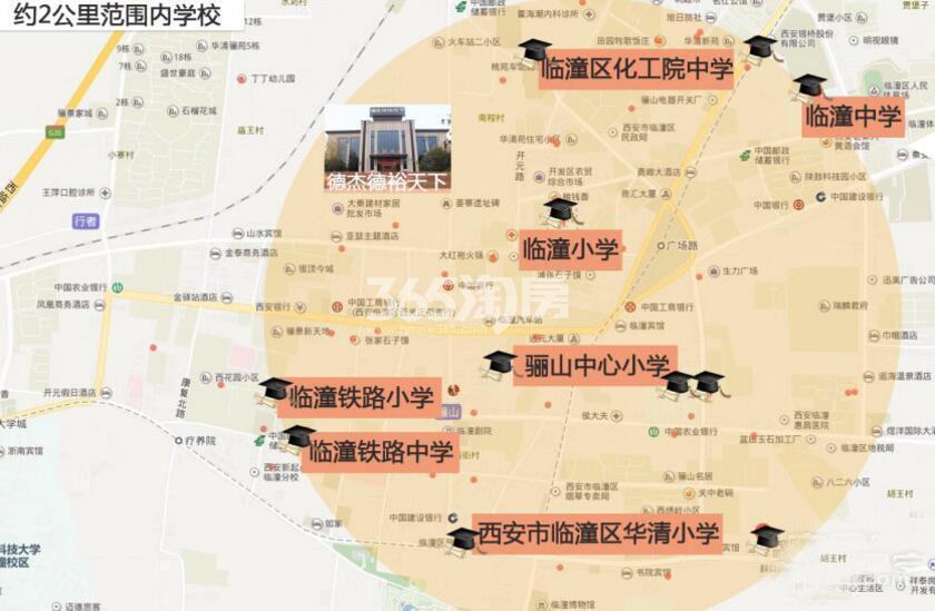 德杰德裕天下周边教育配套分布图(拍摄于20171205)