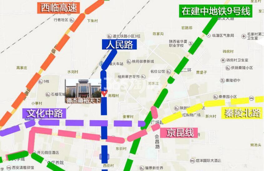 德杰德裕天下周边交通图(拍摄于20171205)