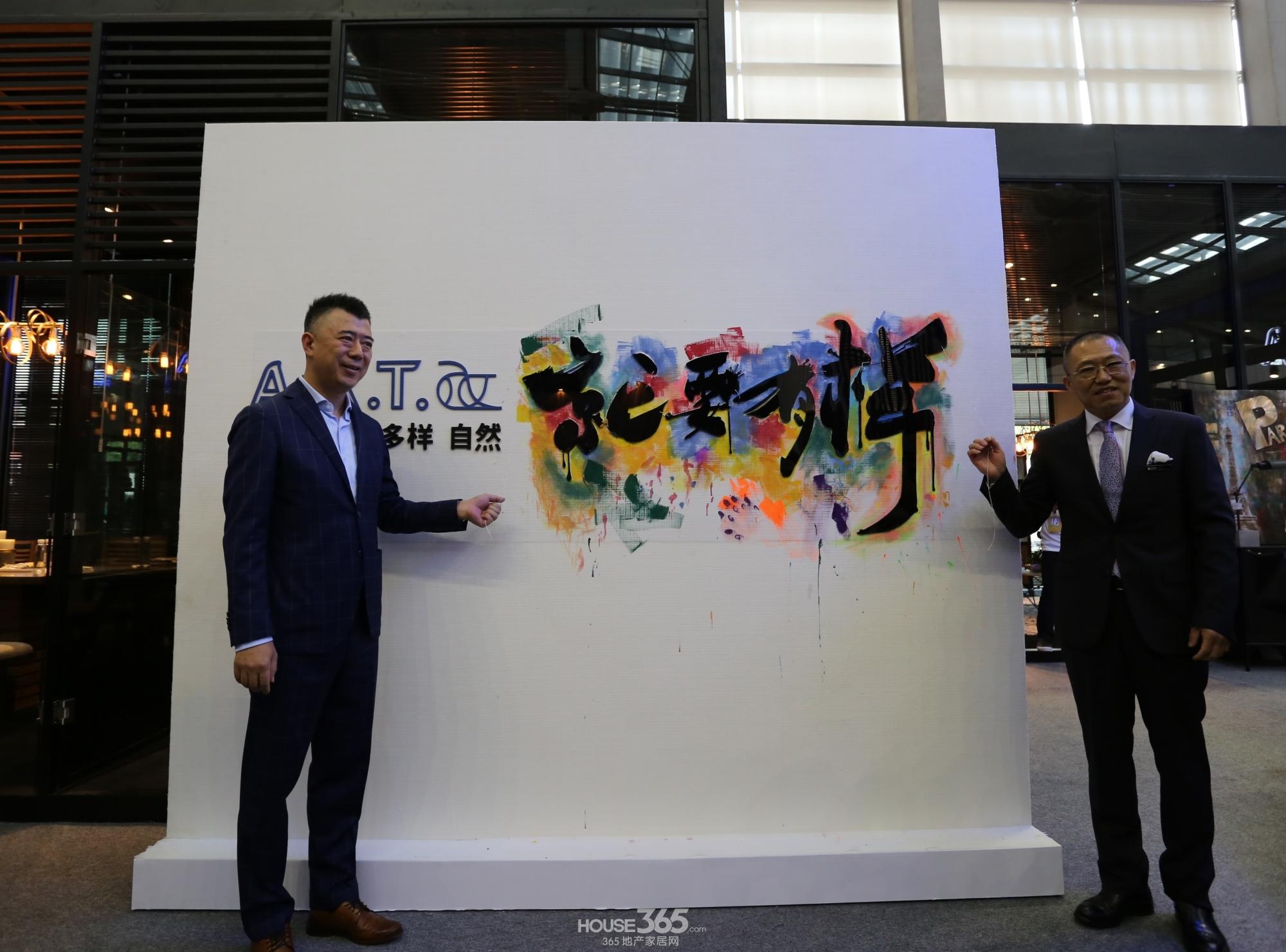 自由世界,就要有样!美克家居A.R.T.西区亮相33届深圳国际家具展