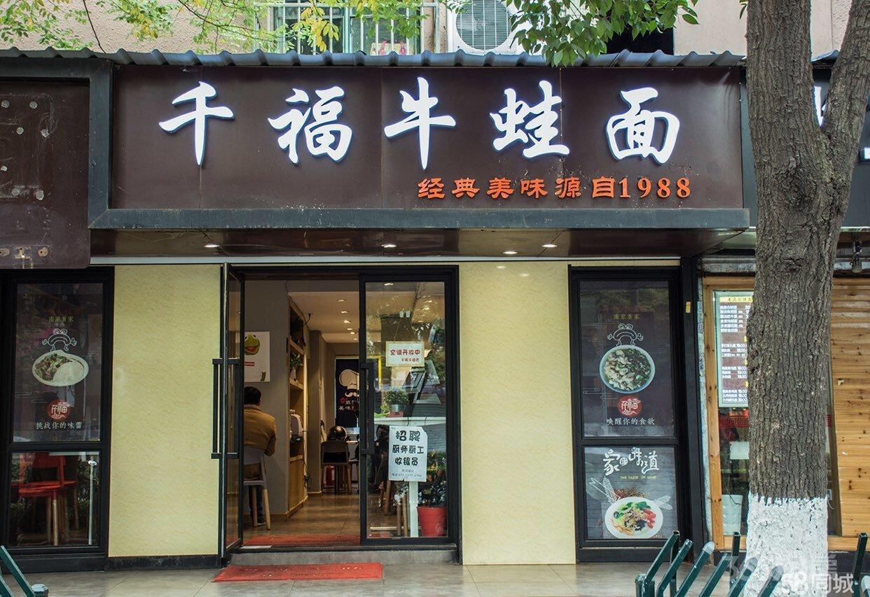 秦淮区新街口安将军巷十号租房