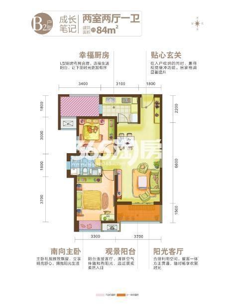 御锦城九期2室2厅1卫84㎡B2户型