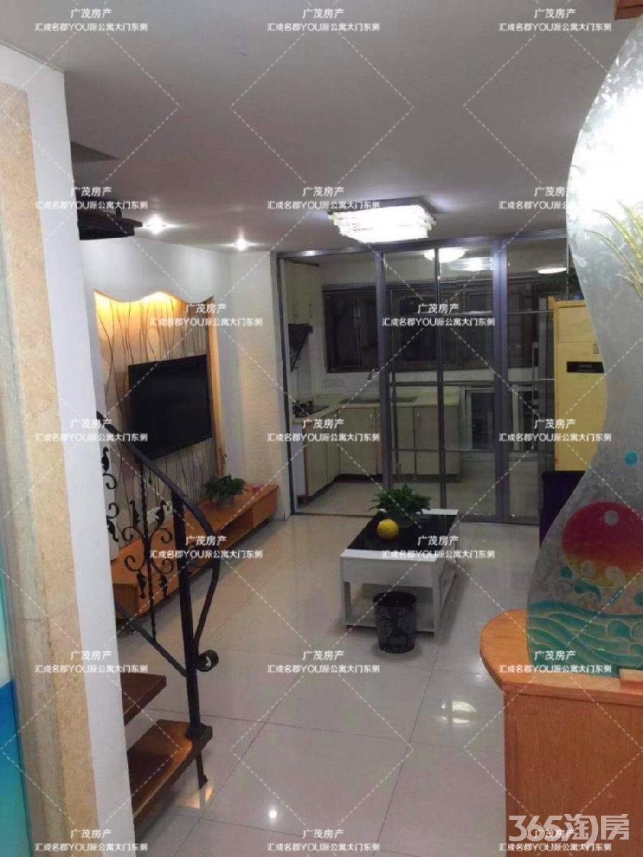 汇成名郡,中医院附近,精装复式公寓,长租可优惠