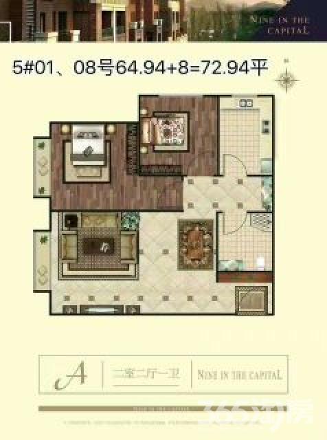 九里京城2室1厅1卫64平米2016年产权房毛坯