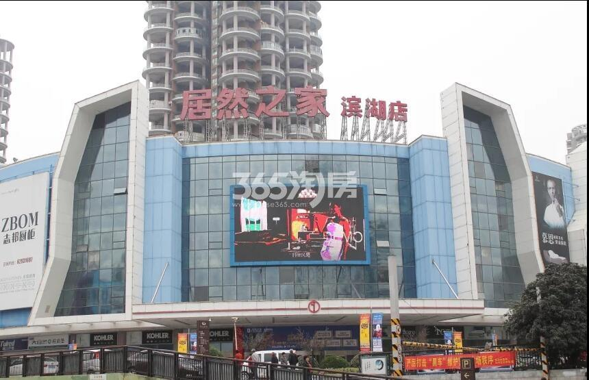 滨湖金茂悦项目周边商业配套实景图(2018.6.19)