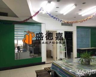 广州路商圈 大开间 精装修 户型好 采光好 大户型 总价低