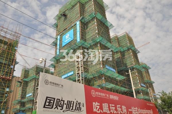 蚌埠国购广场 在建楼栋及安全标语 201711