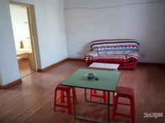 恒福花园2室1厅1卫80平