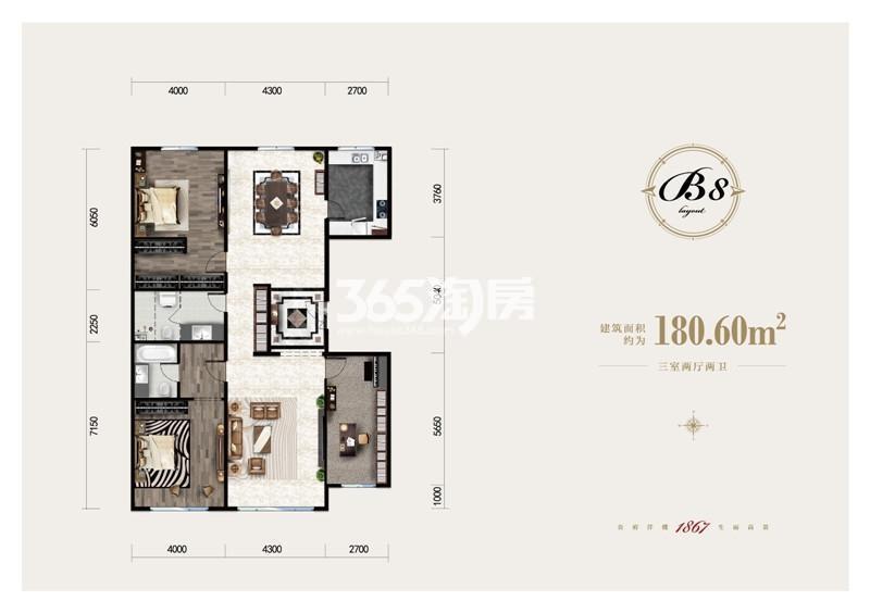 洋房180.60平米 三室两厅两卫