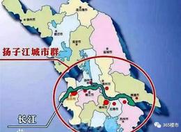南京建国家中心城市