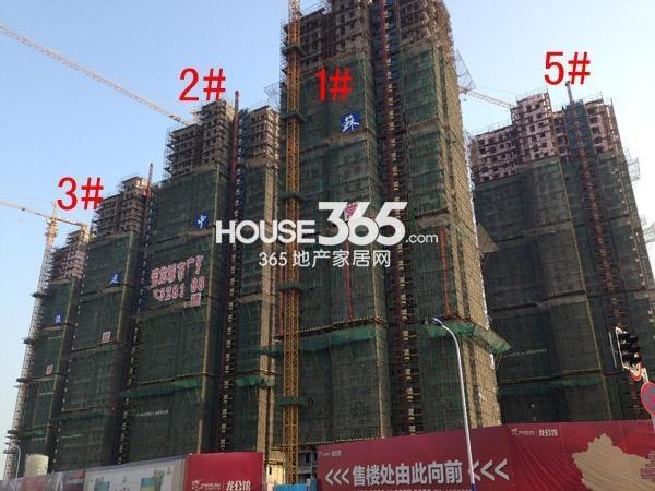 宝龙城市广场1-3#、5#楼工程进度图(2015.4)