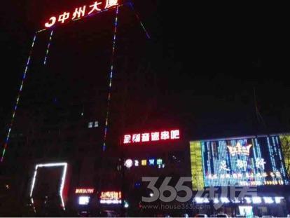 中州国际广场15平米毛坯2016年建