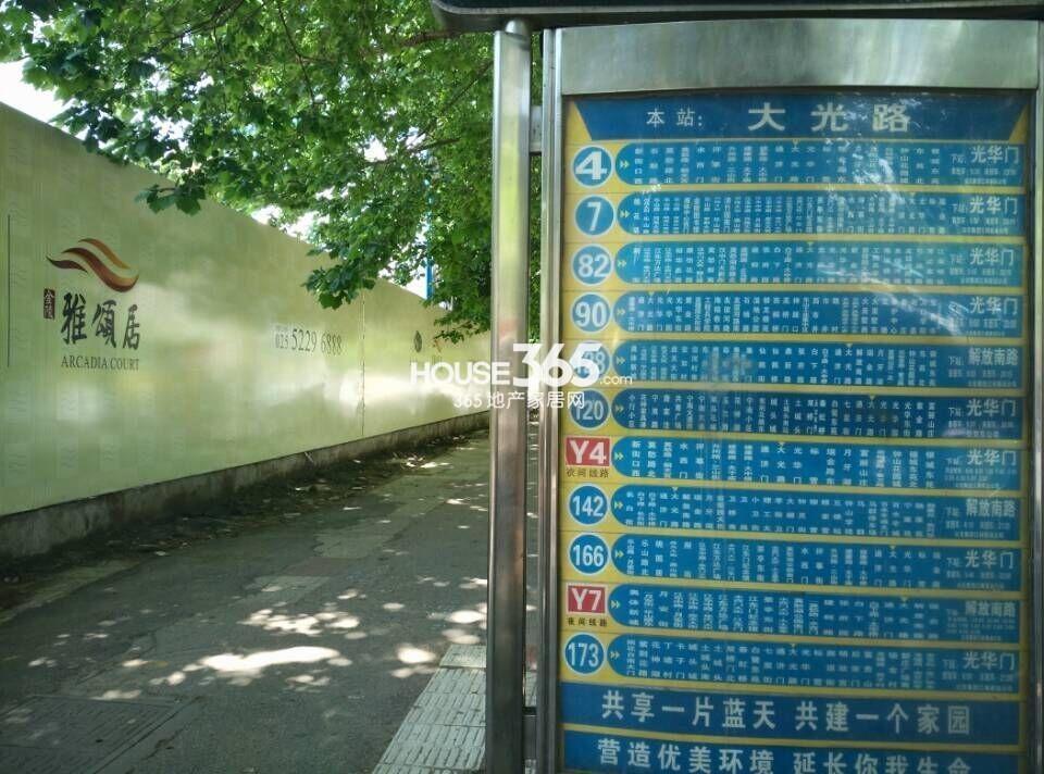 周边公交站台(5.12)