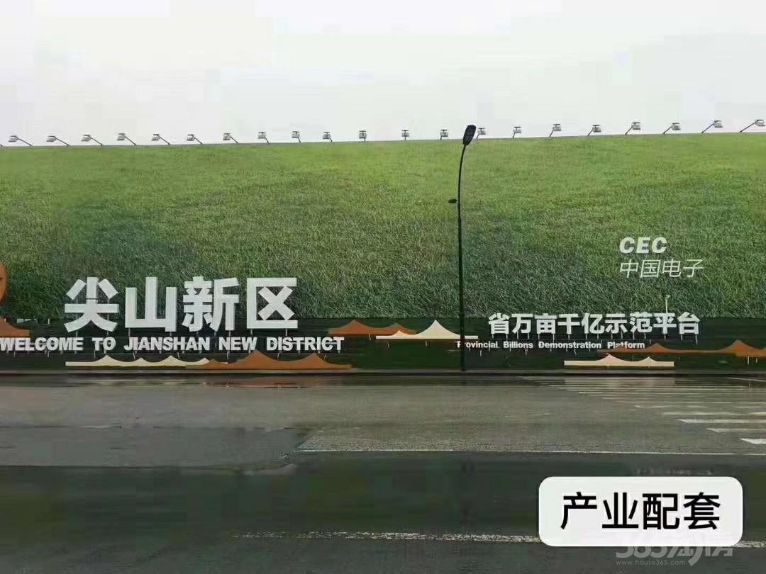 杭州1小时只要7500起依山傍水海宁海伦堡观澜不限购