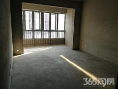 华强广场白坯110平米3室2厅1400/月