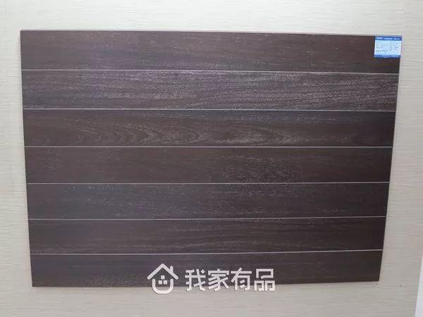 芜湖装修|泛美|地热地板|探店