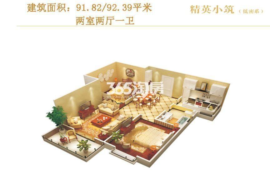 昆明时光精英小筑低密系两室两厅一卫91.82/92.39平米