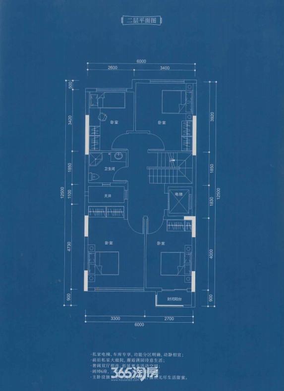 安展熙园麗春7室2厅4卫共213.95平二层户型图