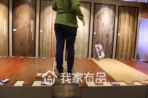 爱诺法赛地板|地板|实木地板