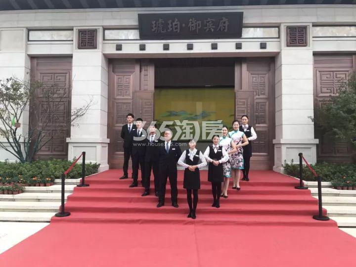 城建琥珀御宾府物业团队秀实景图(2018.5.7)