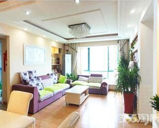 明发滨江新城三期 3室2厅 精装修 琅小一中双学区 随时看房
