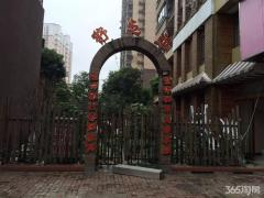 东方龙城雅乐苑400�O整租毛坯