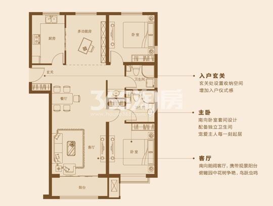 万和郡三室两厅二卫123㎡户型图2