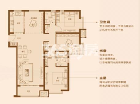 万和郡四室两厅两卫136㎡户型图
