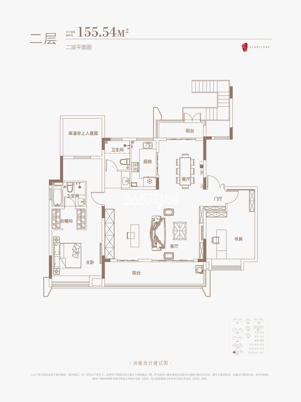 御璟江山洋房Y11二层155.54㎡户型图