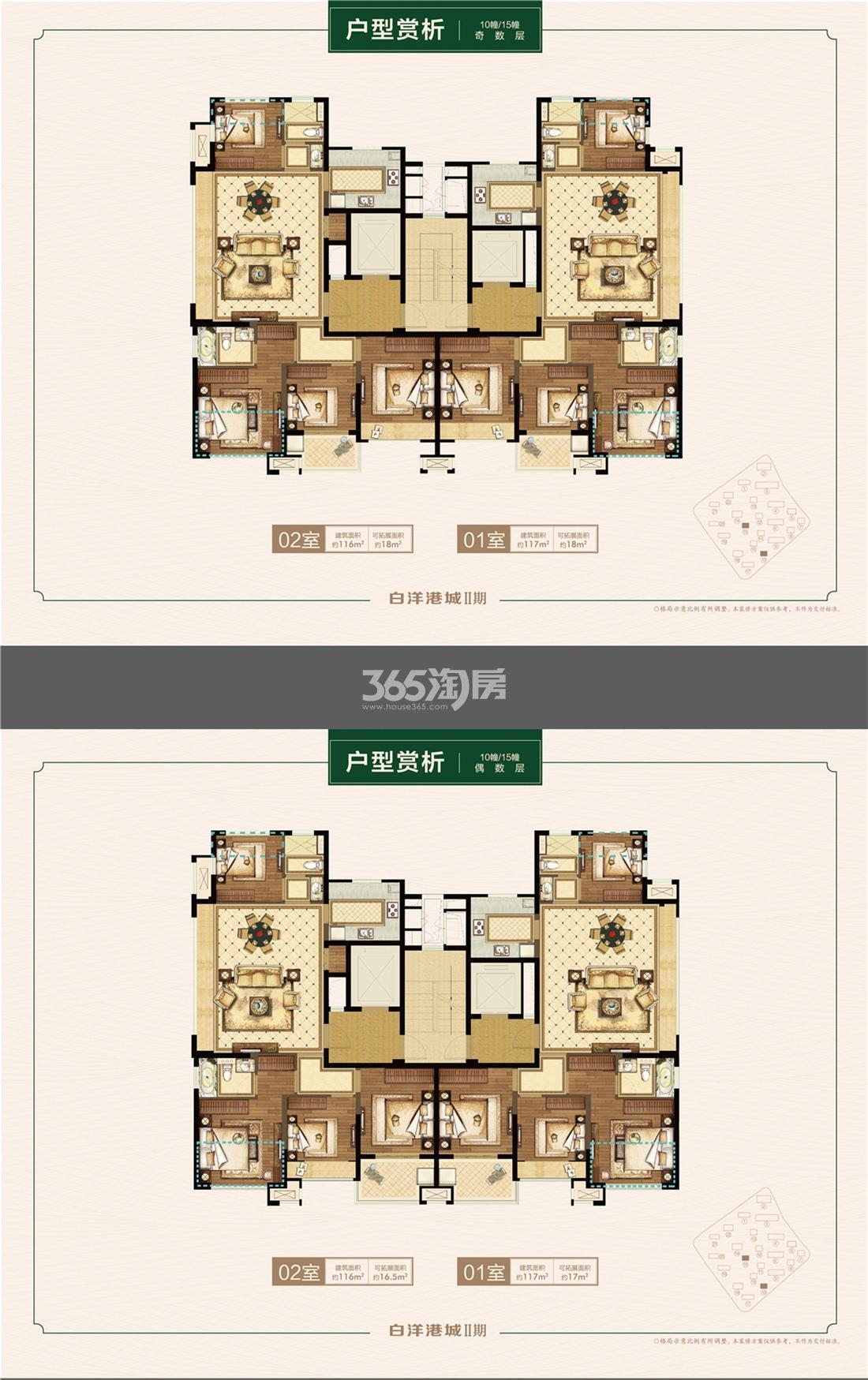 上实海上海(二期)户型图