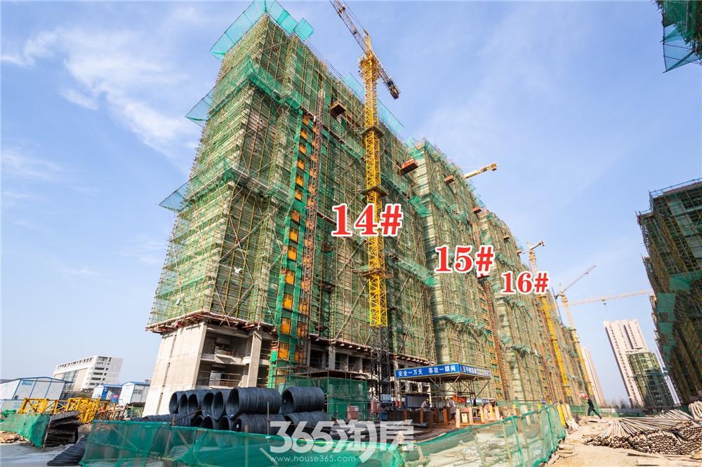华强江山府14#、15#、16#工程进度实拍(2020.3月摄)
