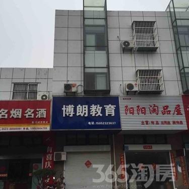 翡翠城商铺(杭州路商业街)142平米简装2009年建